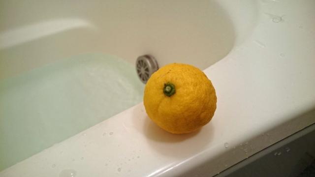 yuzu bath